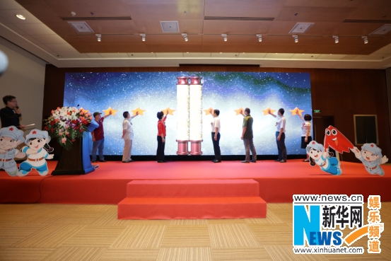 红色文化动画系列片《红游记》发布会举行