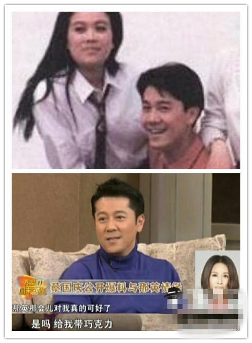 曾被朋友撮合和那英恋爱 蔡国庆:太红掌控不了