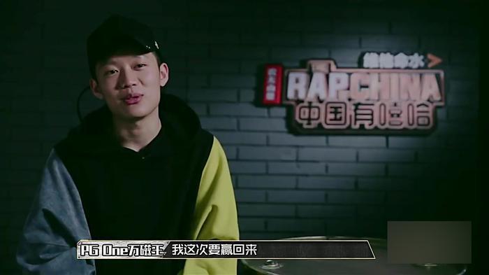 《中国有嘻哈》PG one重遇小青龙,坦言要赢回来(资料图片)