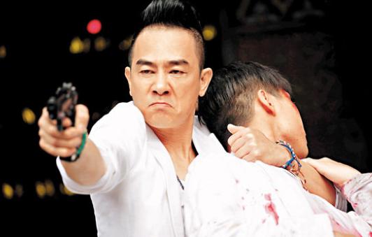 陈小春为兄弟任达华牺牲爱人 称现实中不能做到