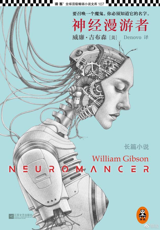 《神经漫游者》定新导演 《死侍》提姆·米勒执掌