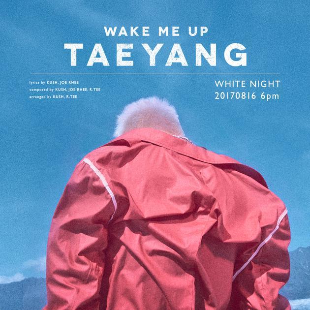 Bigbang太阳新专副主打曲名公开 展全新音乐色彩
