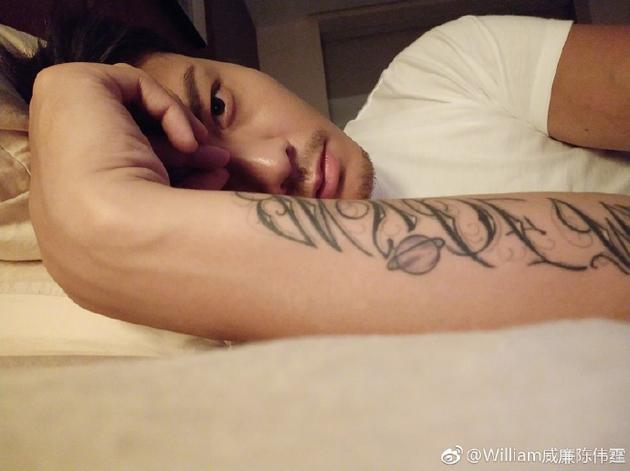 陈伟霆床上自拍略显疲倦 秀花臂露半脸帅气不减