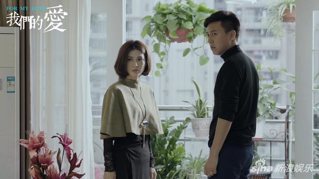 《我们的爱》泼辣人妻童蕾与靳东 上演开撕大战