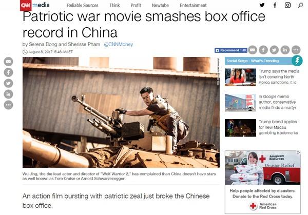 《战狼2》登顶获CNN等外媒关注