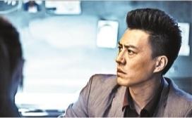 """《我们的爱》开播 靳东三大新剧""""回击""""金星批评"""