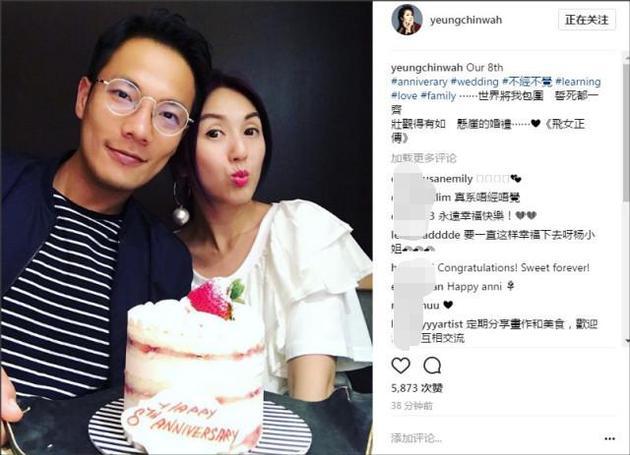 杨千嬅和老公丁子高吃蛋糕甜蜜庆祝结婚8周年
