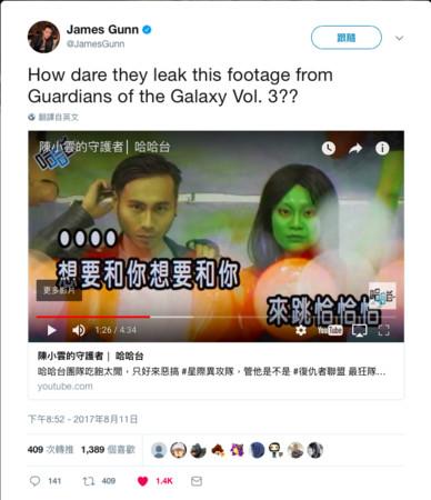 网友恶搞《银护》被导演翻牌:以为续集泄露了