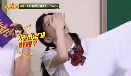 泰妍聽到秀英不喜歡自己太白,整個人笑翻