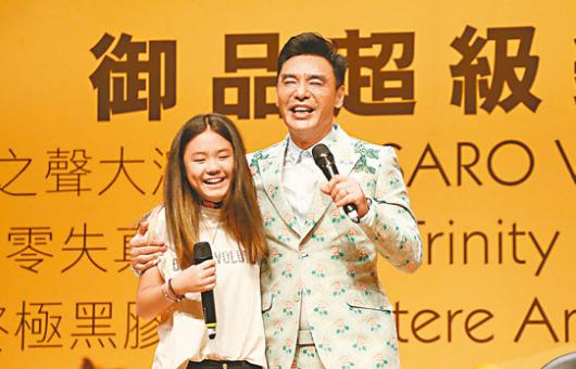 钟镇涛找来女儿钟懿帮其宣传Hi-Fi碟。