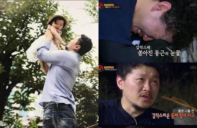 2岁女儿意外窒息 男星痛哭:我抱着她可是没呼吸