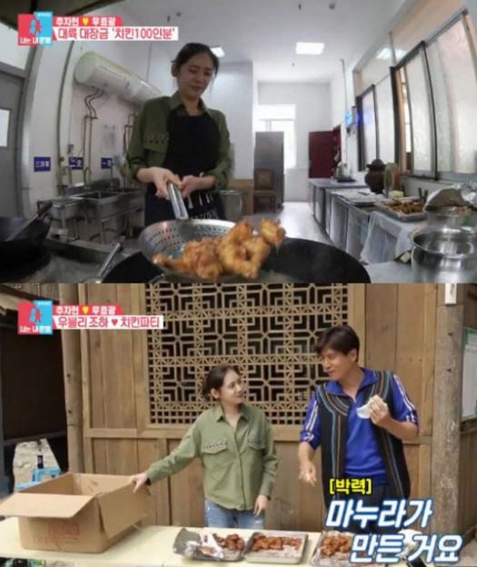 《同床异梦2》碾压同档综艺 MBC仅获得1%收视率