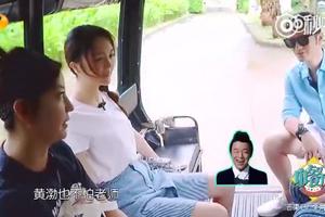 赵薇班主任爆料:黄渤读书那会就想演帅哥特别想