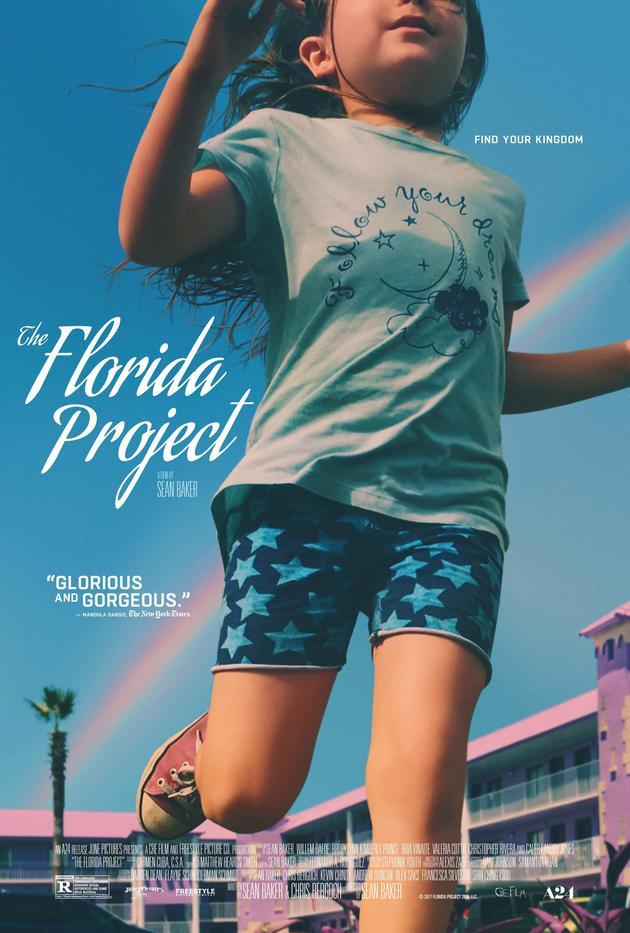 《佛罗里达项目》海报预告 或成奥斯卡最大黑马