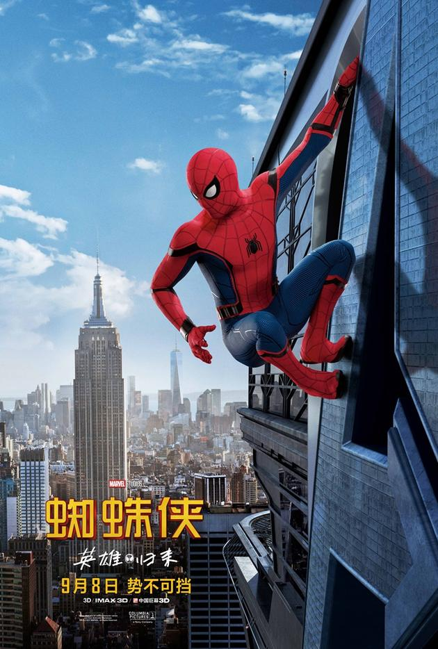 诺兰恶战蜘蛛侠 外媒称中国暑期档