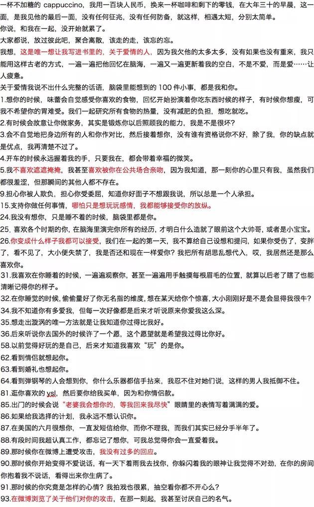 郑爽新书部分节选