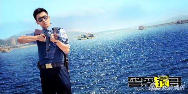 《警察锅哥》刘凯剧照