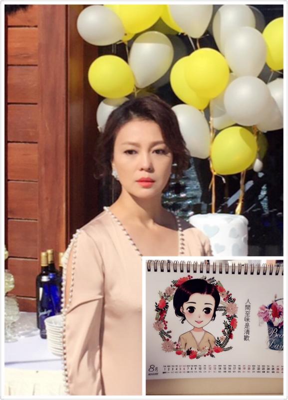 http://awantari.com/hunanxinwen/68586.html