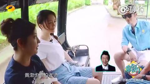 赵薇黄晓明将成合伙人?想把中餐厅做成产业链