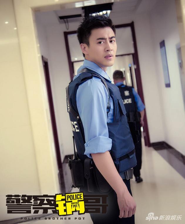 《警察锅哥》将播 刘凯上演平凡厨子变身热血刑警