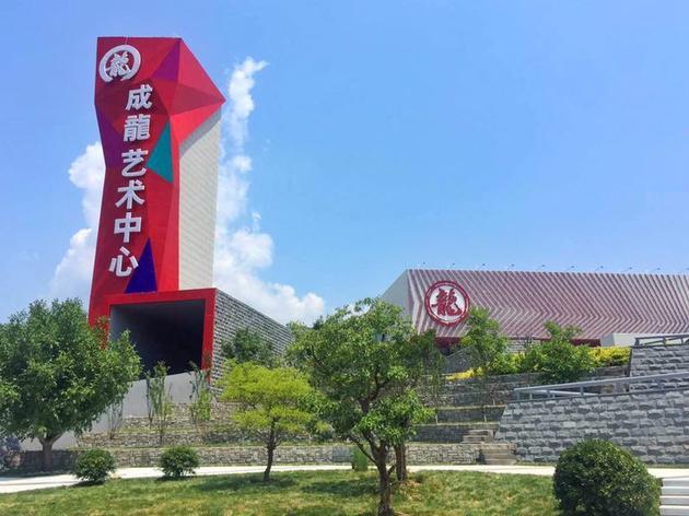 成龙星工厂开启影视教育新模式 树立行业新标准