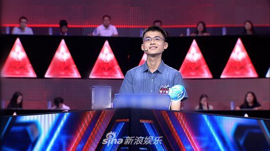 《诗词》再迎小学生挑战 按摩哥惜败刘震云