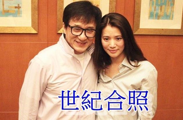 成龙与袁咏仪在曾志伟安排下聚会合照。