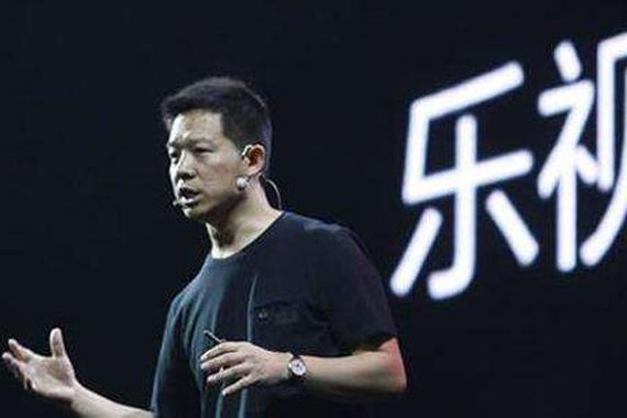 乐视网法人代表贾跃亭变梁军 一天任命11位高管