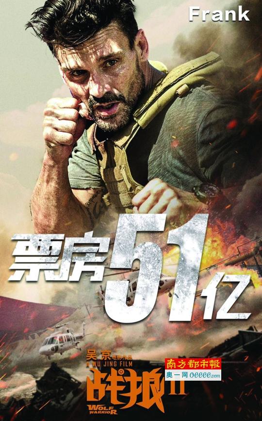 吴京《战狼2》:年轻演员还不懂敬业 以后只选对的不选贵的