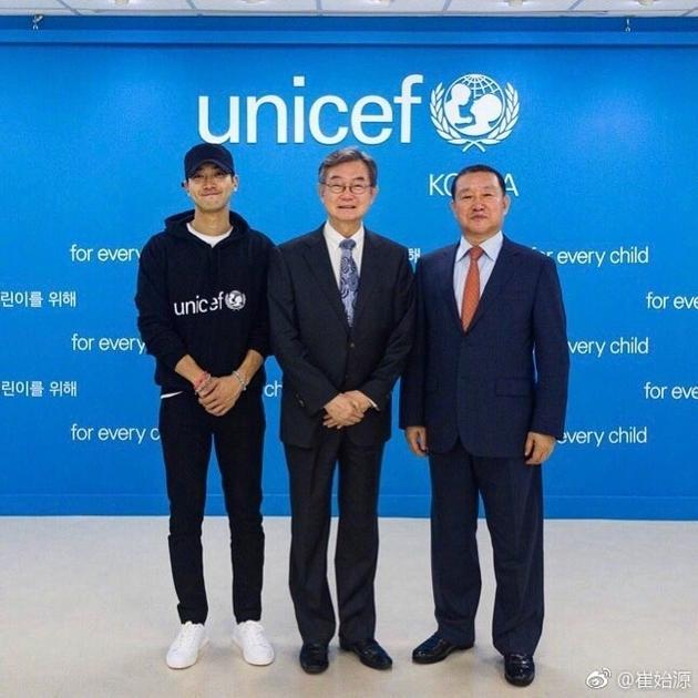 崔始源退伍后就做公益 随联合国基金会探访越南