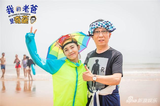 《我的老爸是奇葩》韩童生张佳宁剧照