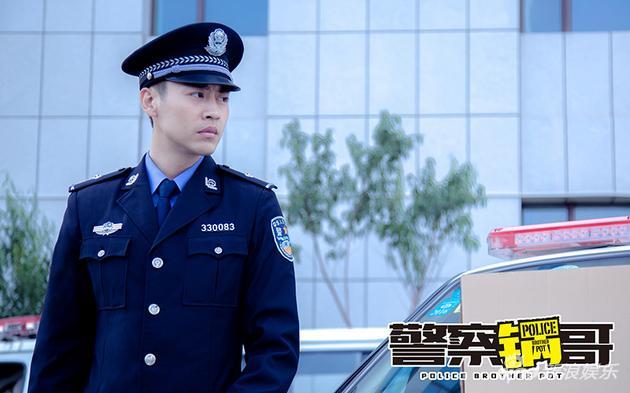 《警察锅哥》刘凯化身正能量干警 演绎热血青春