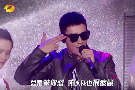 """黄晓明Rap""""呛""""赵薇 网友一听笑哭:这数来宝吧"""