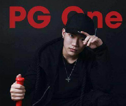 PGone