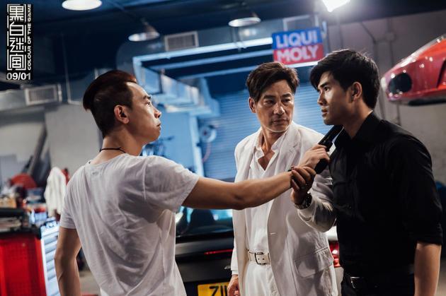 《黑白迷宫》任达华陈小春香港老炮儿联手秀演技