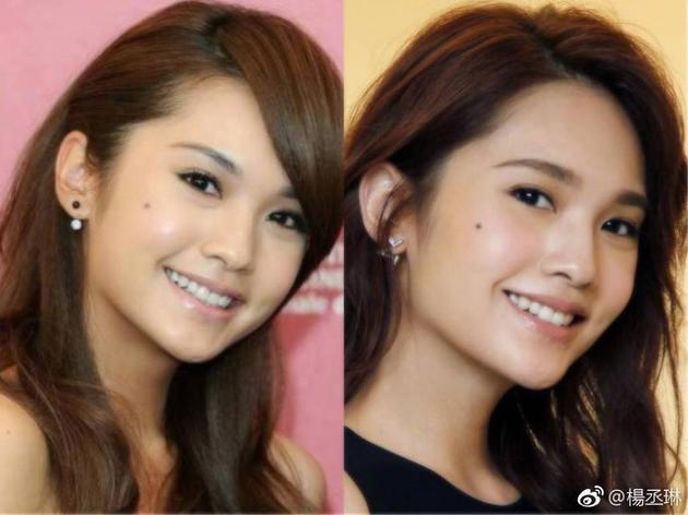 杨丞琳新旧对比照
