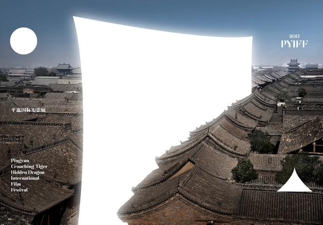 平遥国际电影展公布顾问团名单 冯小刚杜琪峰加盟