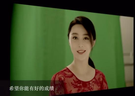 范冰冰称被马苏监督录加油视频 PG ONE:抱头痛哭