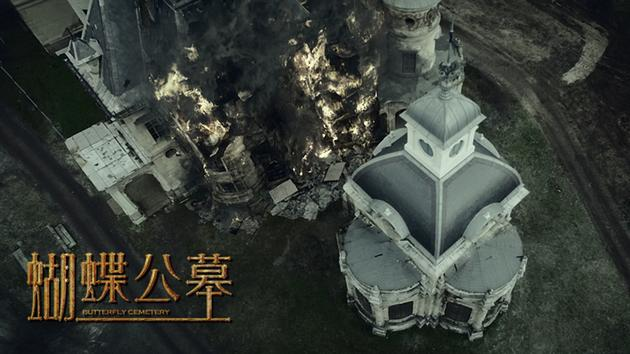 神秘古堡遭大火吞噬