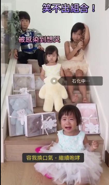 陈浩民四个孩子拍合影 有哭有笑状况百出场面诙谐