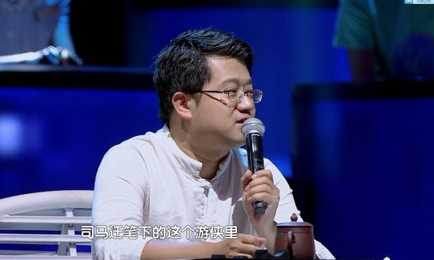 《国学》清华学霸对战跳级生 马伯庸科普武侠