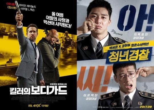 《王牌保镖》夺韩国单日票房冠军 赶超本土片