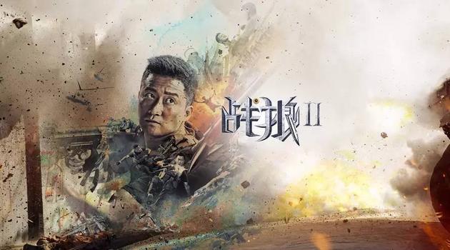 """军旅剧要逆袭 不能只靠《战狼2》""""东风"""""""