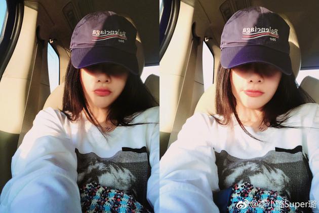 李小璐自拍压低帽檐遮住眼睛 粉丝:露个脸可好?