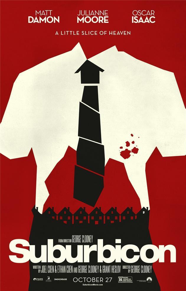 电影《迷镇》海报