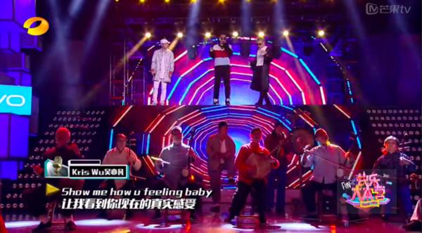 吴亦凡、PG One、小白合体和华阴老腔一起表演。