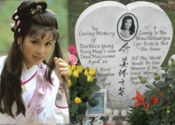 翁美玲心形墓碑