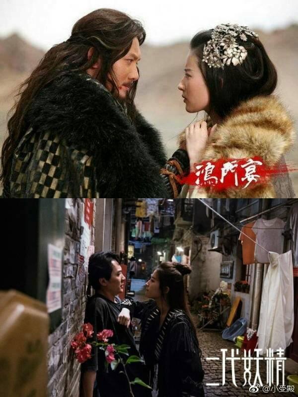 """冯绍峰刘亦菲""""妖精续前缘"""" 颜值CP六年未变"""