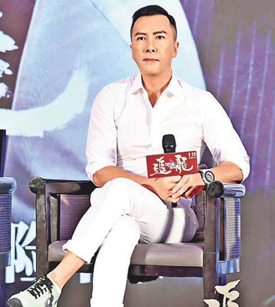 甄子丹表示为刘德华甘愿演反派