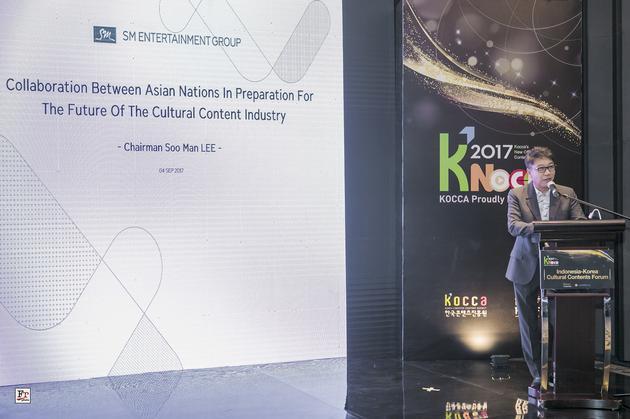 李秀满出席韩国-印度尼西亚文化产品论坛
